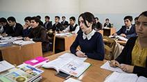 دۋشانبەدەگى جۇڭگو «تەرەزەسى» — تاجىكستان ۇلتتىق ۋنيۆەرسيتەتىندەگى كۇڭزى ينستيتۋتى جايلى
